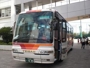 Cimg4295