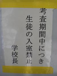 Cimg4688