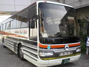 Cimg6956