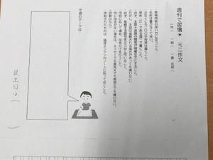 Img_1057_3